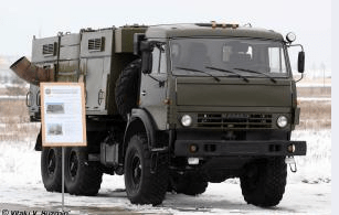Russian TDA-3 Smoke Vehicle (Source: Vitaly Kuzmin)