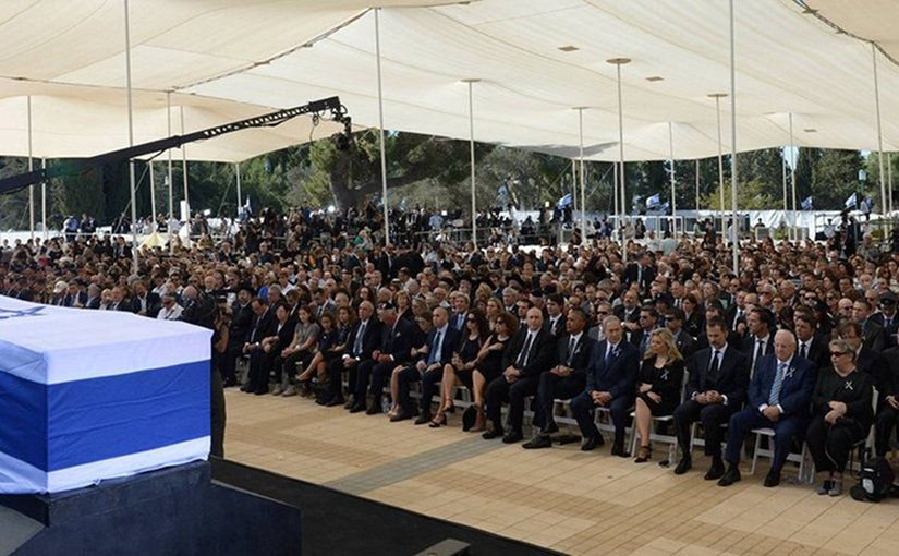 the funeral of Shimon Peres