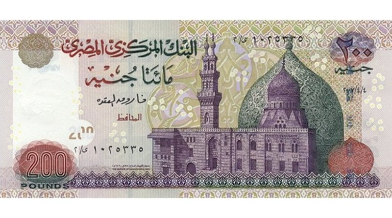 Obverse of Egypt's 200 pound banknote. Source: WIkipedia Commons.