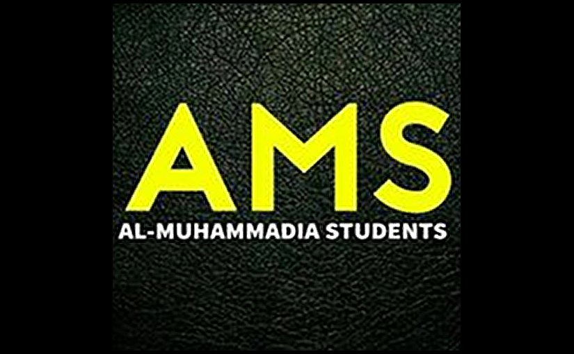 Al-Muhammadia Students