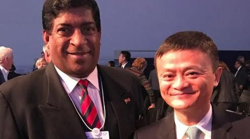 Sri Lanka's Finance Minister Ravi and Alibaba's Jack Ma. Photo Credit: Sri Lanka government.