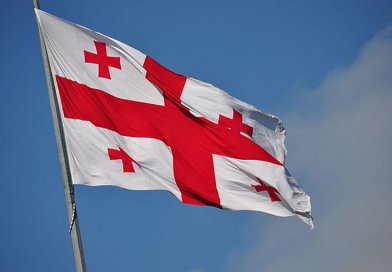 Georgia's flag. Photo by Frank Miller, Wikipedia Commons.