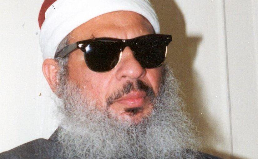 Omar Abdel-Rahman. Photo Credit: US Courts, Wikipedia Commons.