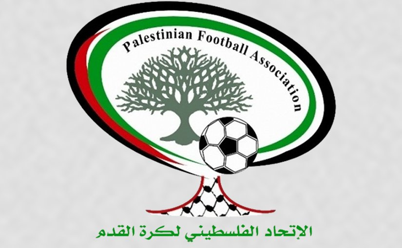 Palestine Football Association logo. Source: Wikipedia Commons.