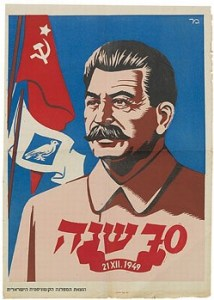 Stalin celebrated in Israel in 1949 (Palestine Poster Project)