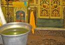 Holy Water in an Orthodox Church.