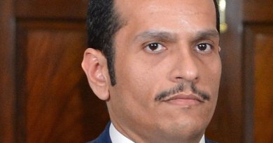 Qatar's Sheikh Mohammed bin Abdulrahman Al-Thani. Photo Credit: US State Department, Wikipedia Commons.