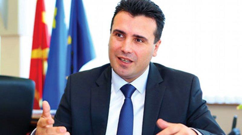 Macedonia's Zoran Zaev. Photo by Naskotaska90, Wikipedia Commons.