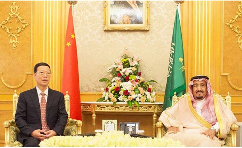 Saudi Arabia, China To Launch $20bn Investment Fund