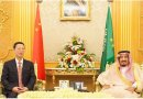 Saudi Arabia's King Salman meets with China's Vice Premier Zhang Gaoli in Jeddah. Photo Credit: SPA