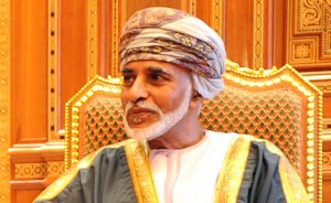 Sultan of Oman Qaboos bin Said Al Said. Photo Credit: U.S. Department of State, Wikipedia Commons.