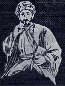 Illustration of Al Ghazali on the cover of The Confessions of Al-Ghazali. 909, London, John Murray, Albemarle Street, Claud Field, Wikipedia Commons.