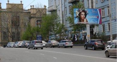 A street scene in Vladivostok, a city in Russia's Far East.