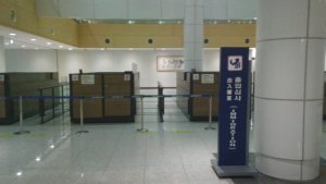 Empty immigration counters ready for inspections of travelers going to the Kaesong Industrial Complex from South Korea. (Source: Benjamin Katzeff Silberstein, July 2017)