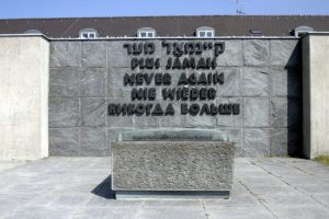 A memorial at Dachau Concentration Camp, 2004. (Source: Forrest R. Whitesides/ Wikimedia)