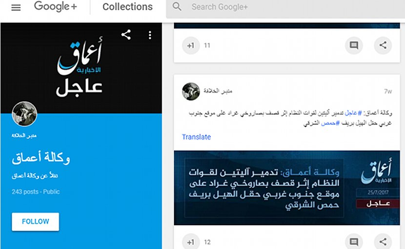 Islamic State's Amaq News Agency on Google Plus
