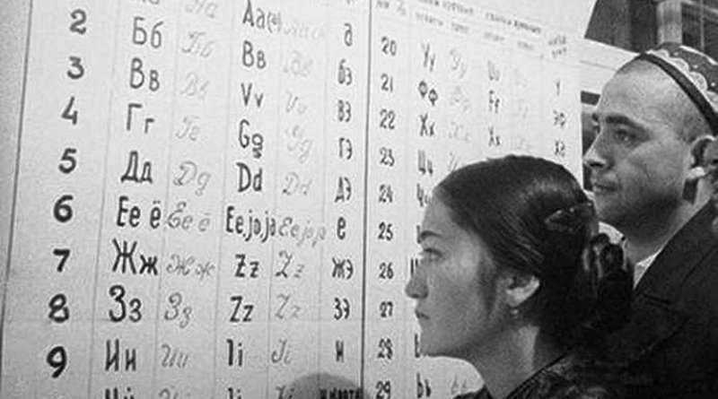 People in Central Asia study the differences between a Cyrillic alphabet and the so-called Yangälif, a common Latin alphabet introduced for most of the Turkic languages of the Soviet Union in the 1920s-1930s. Individual Cyrillic alphabets were introduced for Soviet Turkic languages in the 1930s-1940s, replacing Yangälif. (Photo: Public Domain)