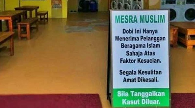 """""""For Muslim customers only. Leave your shoes outside."""""""