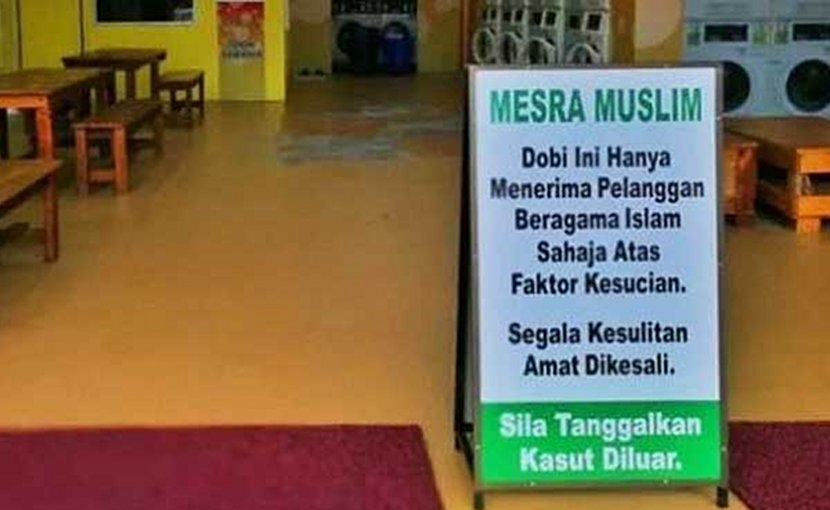 """For Muslim customers only. Leave your shoes outside."""