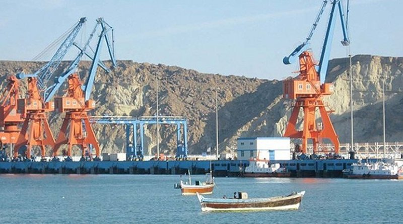 Gwadar port of Pakistan. Photo by Umargondal, Wikimedia Commons.