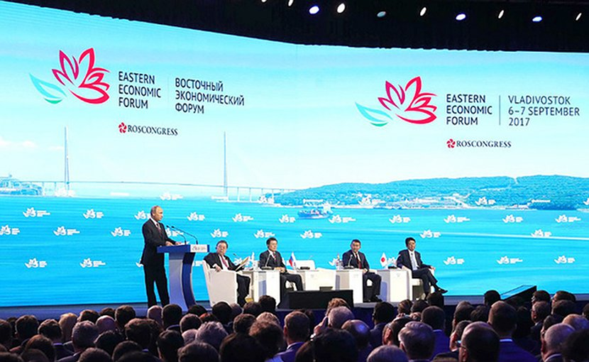 Eastern Economic Forum 2017. Photo: Kremlin.ru