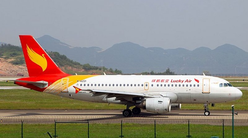Lucky Air Airbus. File photo by byeangel, Wikipedia Commons.