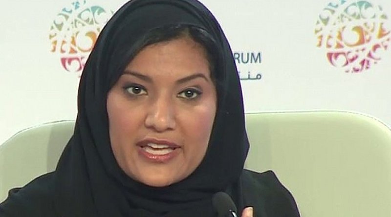 Saudi Princess Reema bint Bandar bin Sultan. Photo Credit: Youtube/Misk Global Forum