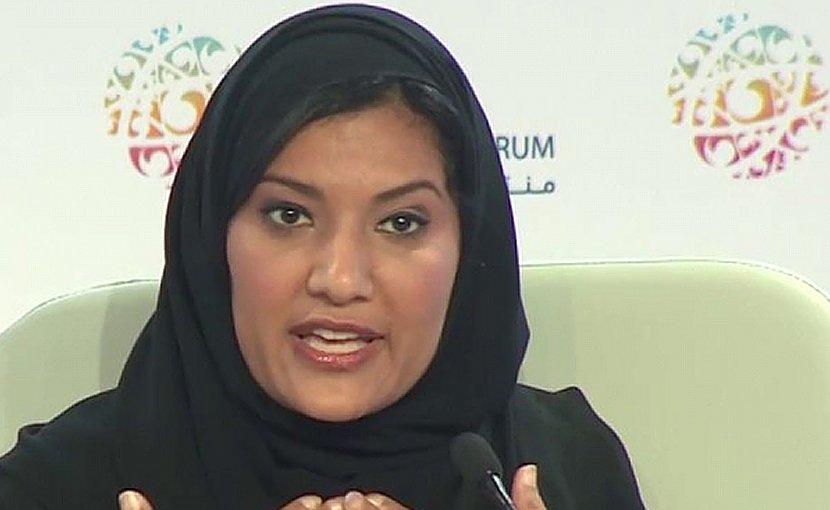 Saudi Princess Reema bint Bandar bin Sultan. Photo Credit: Youtube/Misk Global Forum