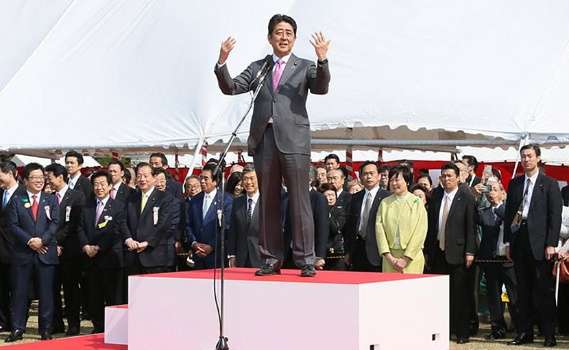 Japan's Prime Minister Shinzō Abe. Photo Credit: Source: 首相官邸ホームページ