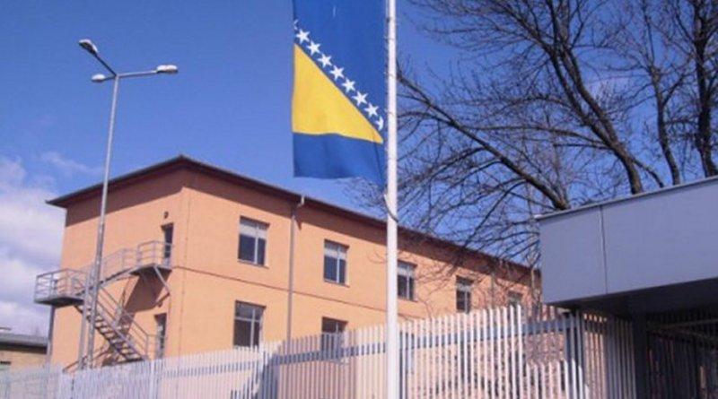 The Bosnian Prosecutor's Office. Photo: Prosecutor's Office.