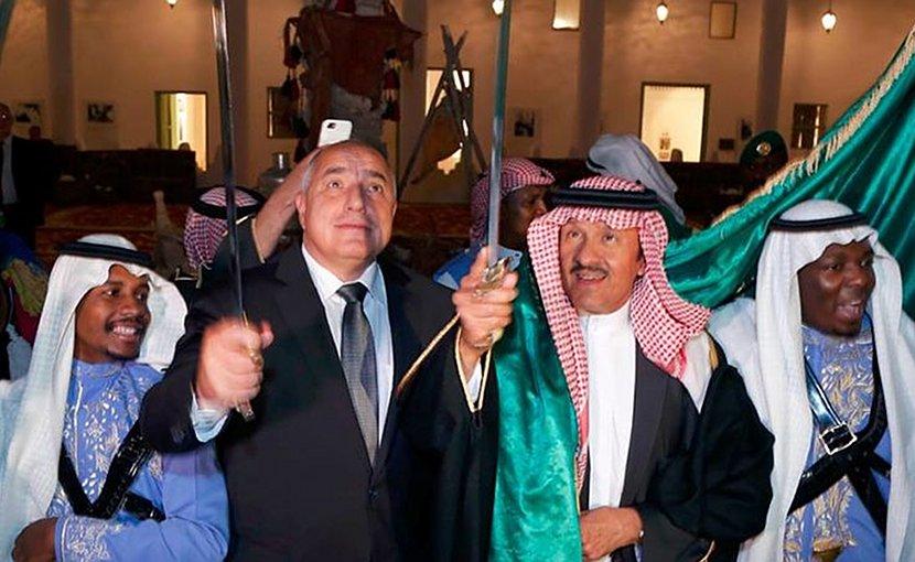 Bulgaria's Boyko Borissov in Saudi Arabia. [Facebook page of Boyko Borissov]