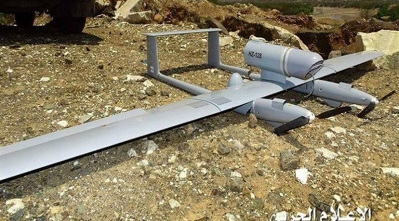 Saudi drone reportedly shot down by forces in Yemen. Photo Credit: Tasnim News Agency.