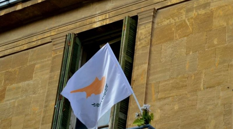 Flag of Cyprus. Photo by Nicosiaphotoinform, Wikimedia Commons.