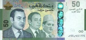 A banknote celebrating the post-independence Moroccan monarchs makers of modern Morocco