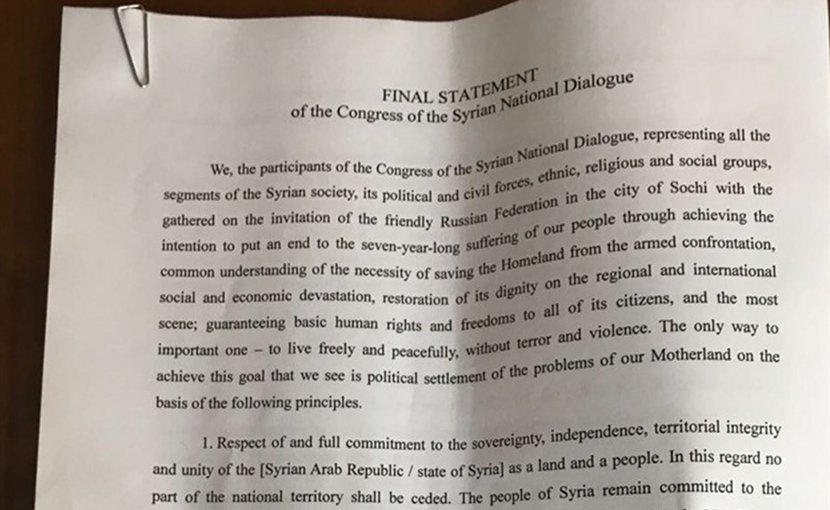 Draft of Sochi statement. Photo Credit: Tasnim News Agency