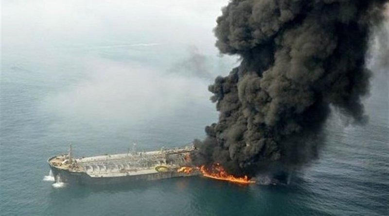 Iranian oil tanker 'Sanchi' on fire in the East China Sea. Photo Credit: Tasnim News Agency.