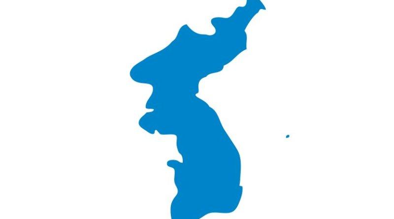 Korea Unification flag