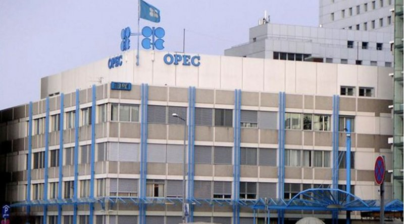 OPEC headquarters. Photo by Priwo, Wikimedia Commons.