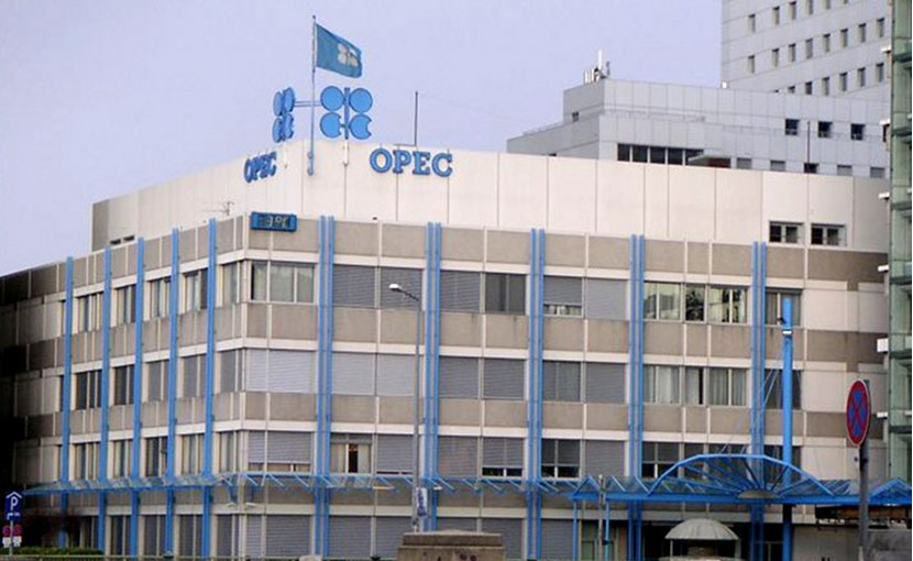 OPEC headquarters. Photo by Priwo, Wikimedia Commons.