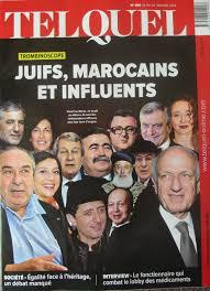 Influential Moroccan Jews on the cover of a Moroccan news magazine