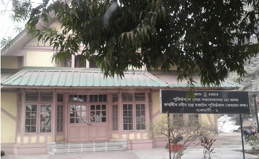 Location of Nabin Chandra Bardoloi Library