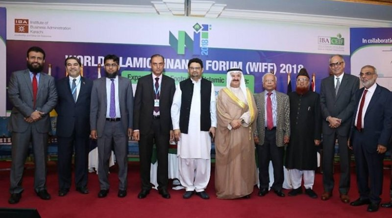 Participants at World Islamic Finance Forum