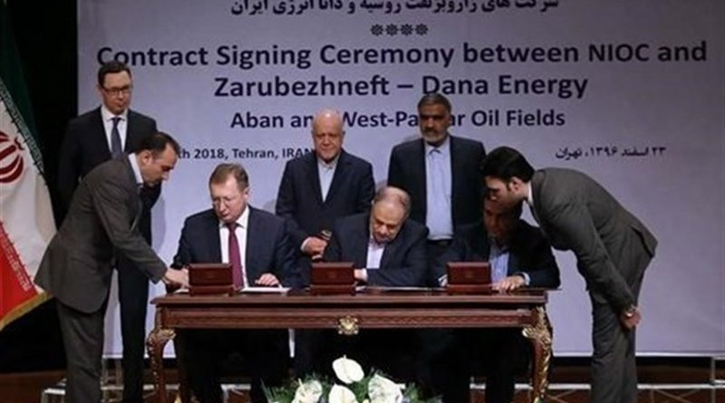 Russia's state-controlled Zarubezhneft signs an agreement in Tehran. Photo Credit: Tasnim News Agency.