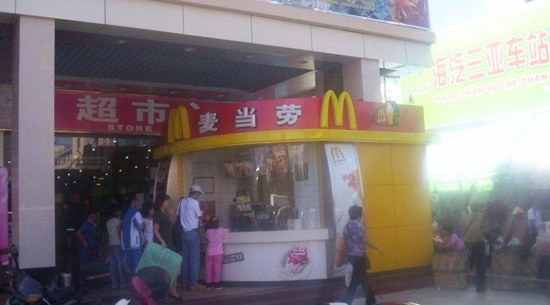 McDonald's in Sanya, Hainan (China). Photo by Phillip Hong, Wikimedia Commons.