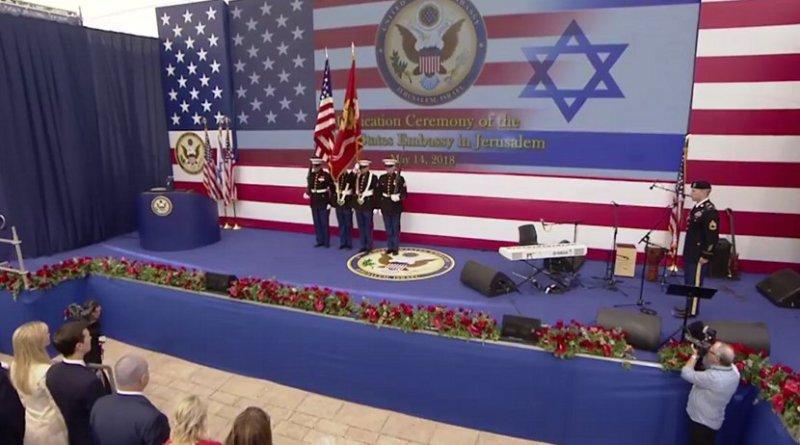 Dedication Ceremony for US Embassy in Jerusalem on May 14, 2018. Source: US State Dept video screenshot.
