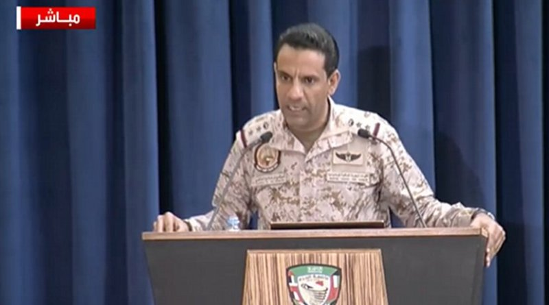 The Saudi-led coalition said it was behind two air raids Monday on the office of the presidency in Yemen's rebel-held capital, which were reported to have killed six people and wounded dozens. (Photo: Screengrab)