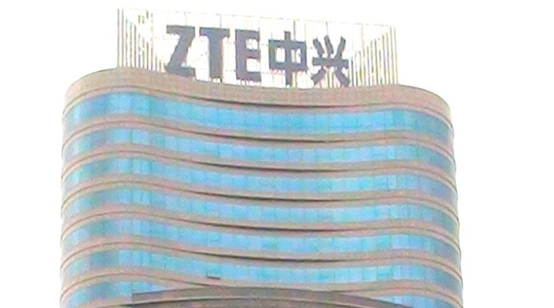 ZTE Tower in Shenzhen. Photo by JHH755, Wikimedia Commons.