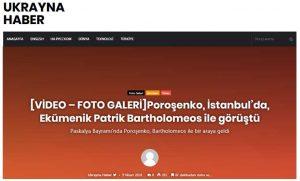 Poroshenko met with Ecumenical Patriarch Bartholomew in Istanbul (photo, video), April 9th, 2018