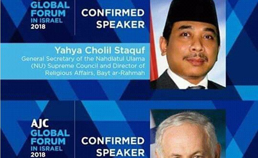 Yahya Staquf