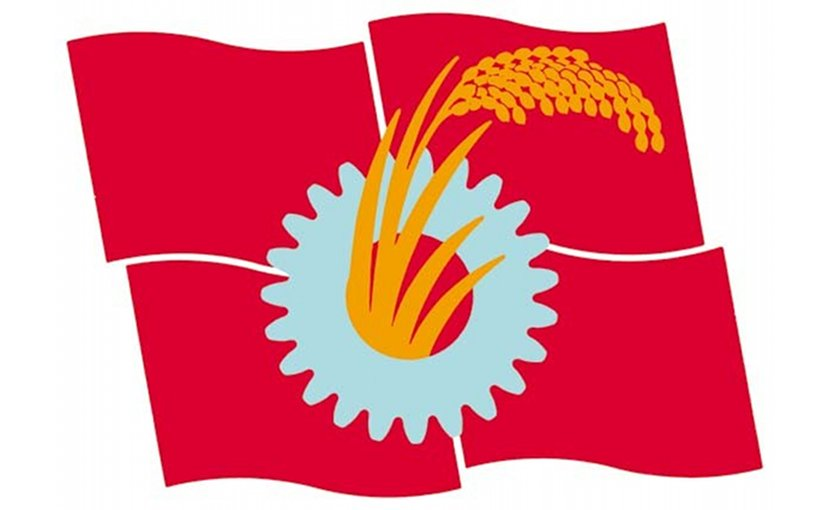 Symbol of Japanese Communist Party: Credit: WIkimedia Commons.